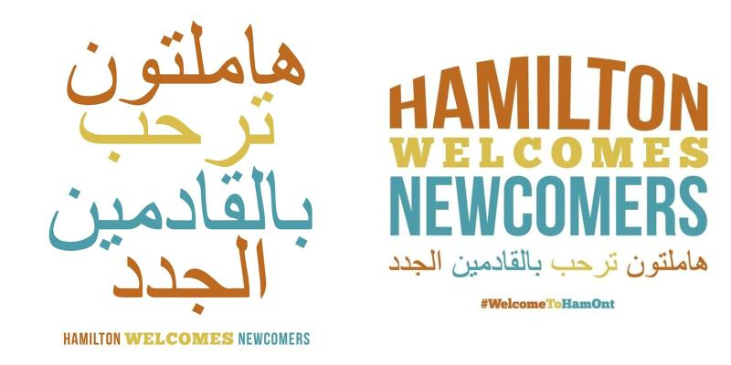 hamilton welcomes newcommers banner
